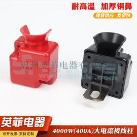 方形纯铜大电流接线柱电机电焊机接线柱锂电池配件