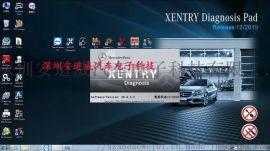 供应 奔驰诊断仪  /C6检测仪 xentry诊断软件免费升级