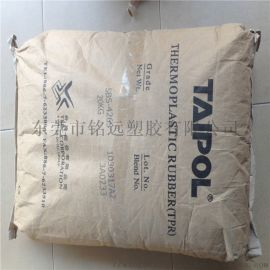 SBS巴陵石化 YH-815 丁苯橡胶颗粒