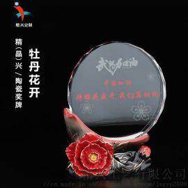 广州现货陶瓷水晶奖牌定制 花型陶瓷嘉奖抗疫慈善单位