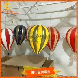 品牌服装热气球造型玻璃钢制作