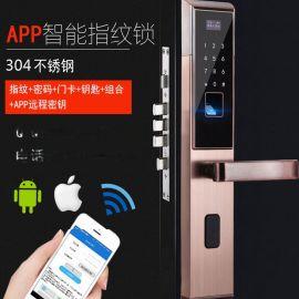 智能锁家用防盗门指纹锁app远程遥控锁感应密码锁