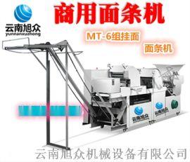 MT6-300型面条机挂面机湿面机
