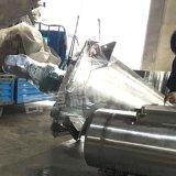 六安泡沫橡胶二维混合机 海绵橡胶双螺旋锥形混合机