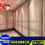 广州写字楼办公室移动隔断可折叠推拉活动隔断墙