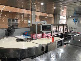 微波加热干燥设备