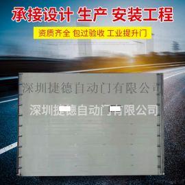 卸货车间 工业提升门产品介绍