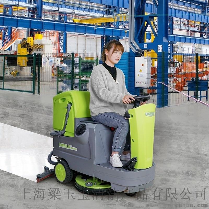 驾驶式洗地车,电动多功能洗地吸干机