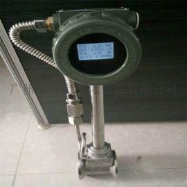 性能稳定 高精度压缩气体流量计厂商 **广州顺仪