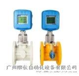 广东智能气体涡轮流量计供应商