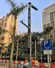 升级款定做智慧城市路灯杆LED