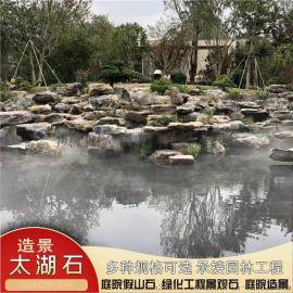 广东太湖石假山加工定制  山水假山石石材供应