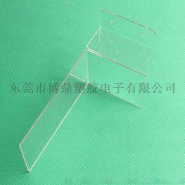 亚克力板 透明印刷亚克力面板切割加工定制