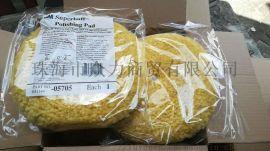 3M05705羊毛球代理/3M黄色羊毛球代理