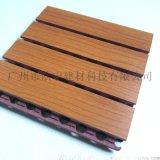 防火防潮木質吸音板 上海吸音板廠家