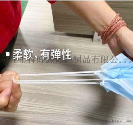 口罩硅胶松紧绳 ,硅胶制品