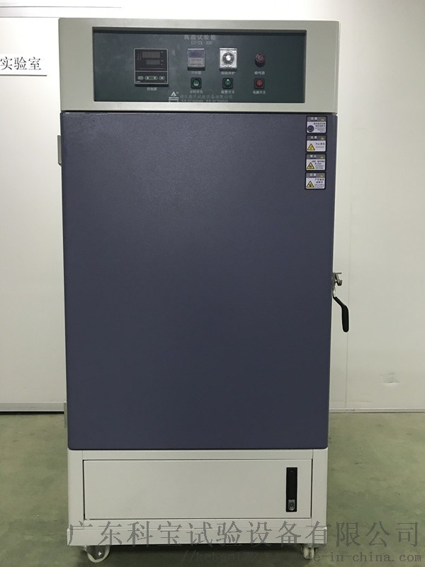 电热恒温干燥箱 恒温控制 福建电热恒温干燥箱