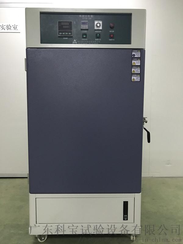 電熱恆溫乾燥箱 恆溫控制 福建電熱恆溫乾燥箱