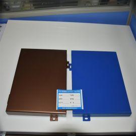 3003氟碳漆铝单板 珠海铝单板 冲孔铝单板
