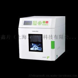 粮油检测专用微波消解仪COOLPEX