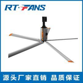 中山节能工业大风扇厂家 7.3米厂房车间用大风扇