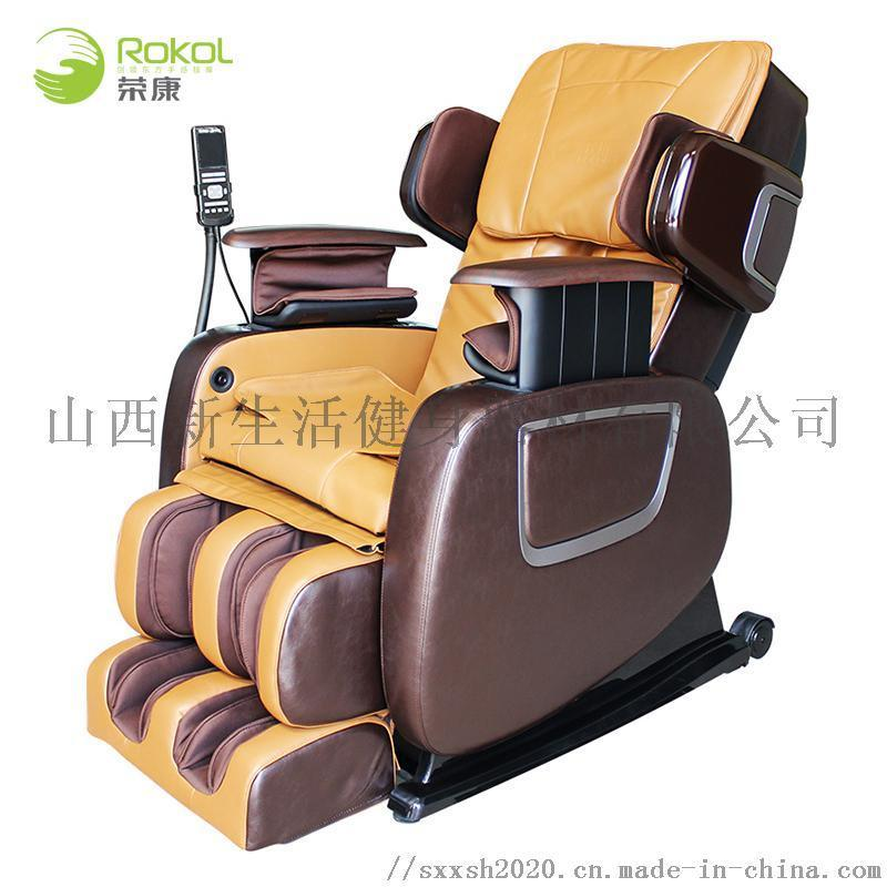 山西太原按摩椅商用按摩椅电动按摩椅实体体验店位置