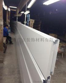 加油站S型高边防风铝条扣天花材料厂家