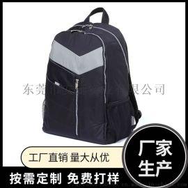 双肩包,背包,电脑包,登山包,医疗包