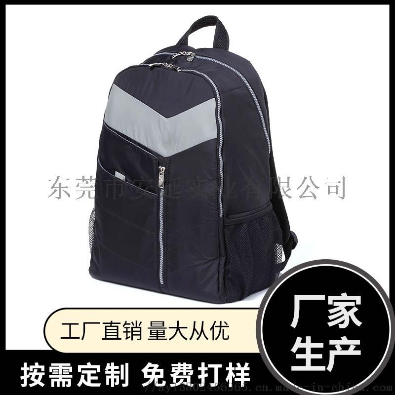 雙肩包,揹包,電腦包,登山包,醫療包
