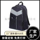 雙肩包,背包,電腦包,登山包,醫療包