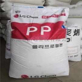 PP LG化学 T3410 透明性 薄膜包装