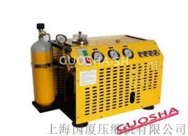 国厦350公斤_200公斤空压机(空气压缩机)