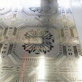 中山不锈钢欧式压花板 304压花板定制