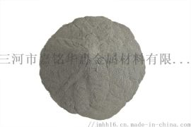 工厂直销种类齐全的高纯铁粉,质量高