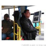 城市人臉收費機 實時上傳刷卡資料 人臉收費機圖片