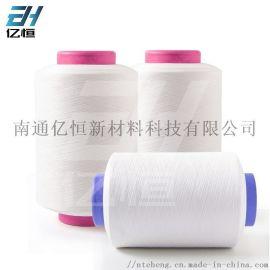 多规格现货包覆纱 机包 单包色丝 锦纶涤纶包覆纱