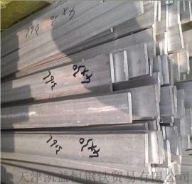 2507双相不锈钢扁钢 质优价廉
