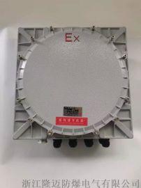 铸铝防爆接线箱ExdⅡCT6-IP65-WF1