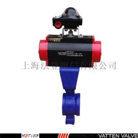 VT304气动V型球阀