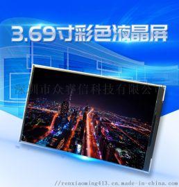 3.69寸AMS369FG06OLED显示屏液晶屏