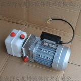 220V800W-1.5升塑料油箱液压动力单元
