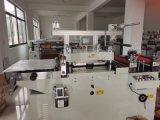 威翔瑞全自动450标签模切机