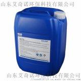 高效粘泥玻璃剂KS-391咨询价格