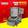 不锈钢自动榴莲甩肉机 木菠萝肉核高速离心机 去核机