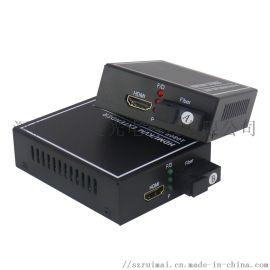 KVM光端机带USB转光纤延长器HDMI光端机