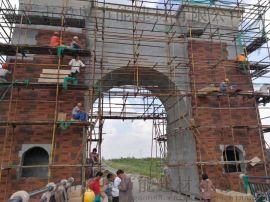 安徽人造石厂直销工程背景墙室内外装修材料长城石