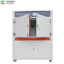 紫外光老化箱測試溫度,太陽能電池板紫外光老化試驗箱