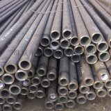 寶鋼138*10 5310鍋爐管 化工高壓合金管