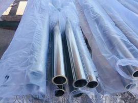 2205不锈钢高压锅炉管 现货销售