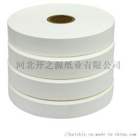 现货水洗唛20*200空白水洗标定做服装吊牌布标